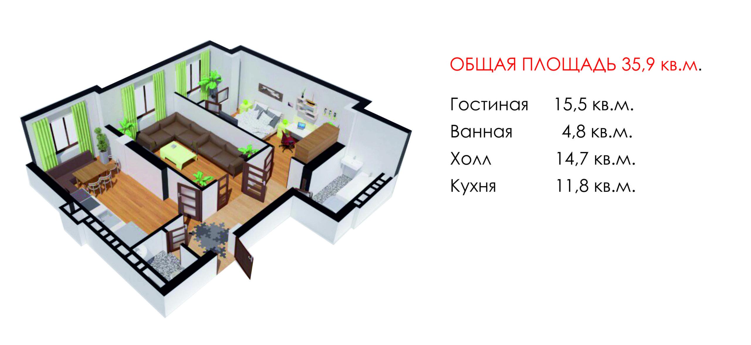 1-но комнатная квартира 39,5 кв.м.