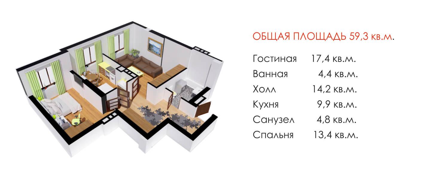 2-х комнатная квартира 59,3 кв.м.